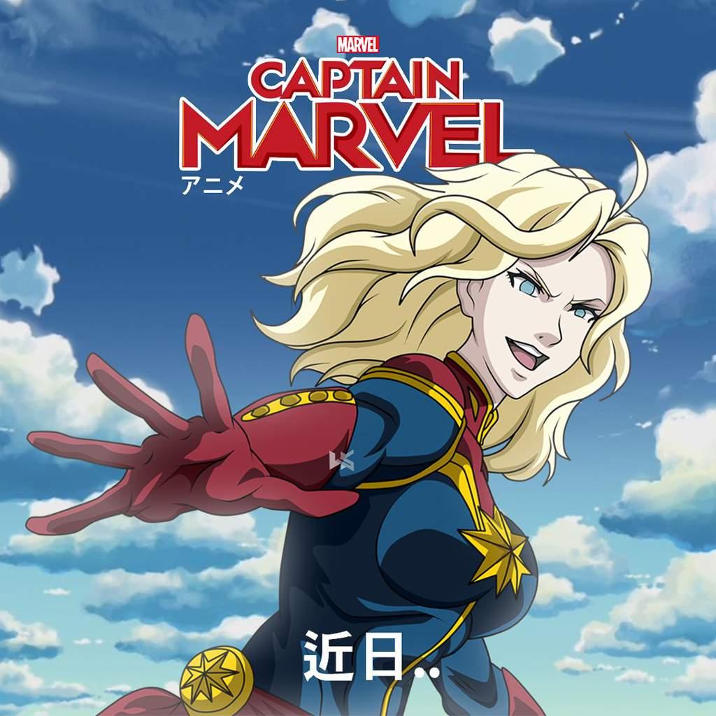 captain marvel anime redrawme!   marvel amino