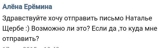 Написать письмо деду морозу на татарском языке