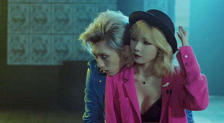 Is hyuna dating troublemaker