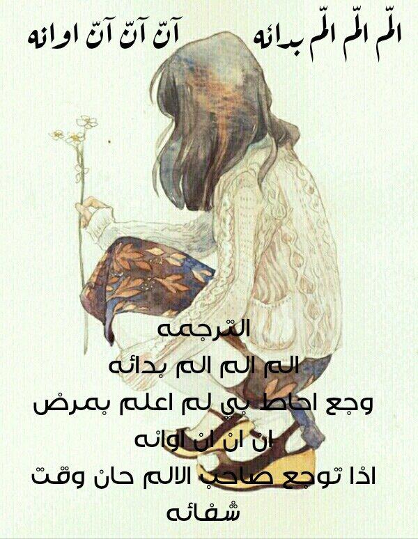 Ali Al Lawati On Twitter الم الم الم