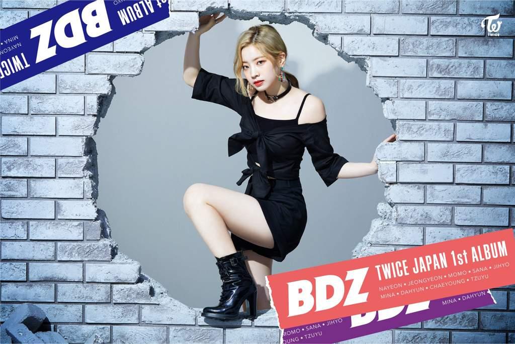 TWICE Japan 1st Album『BDZ』Teaser Image - Dahyun, Chaeyoung