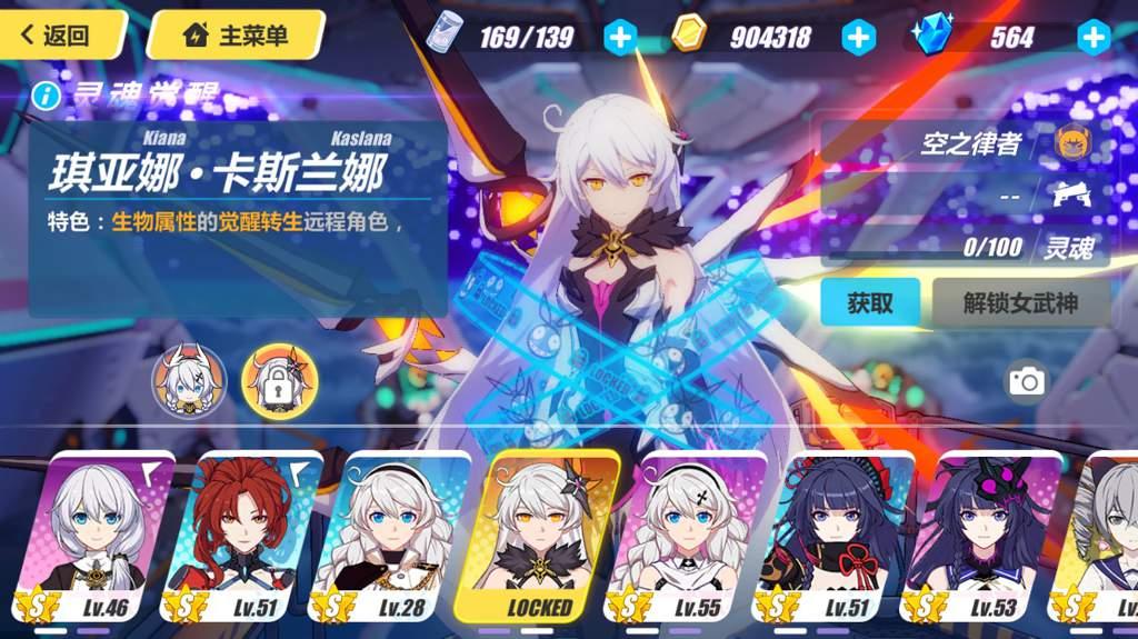 Honkai Impact 3 Update 2 5 Overview | Honkai Impact 3 Amino Amino