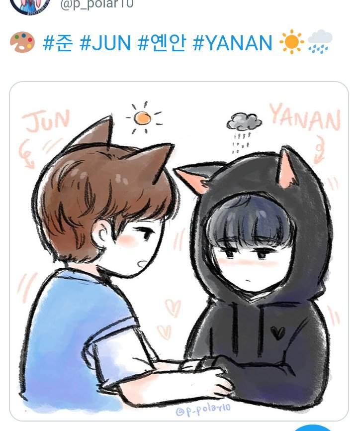 Yanan and jun dating