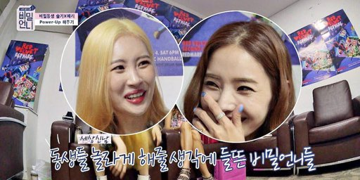 Sunmi & Han Chae Young surprise their dongsaengs Seulgi