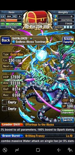 LTNesnite   Brave Frontier/BF 2 Amino