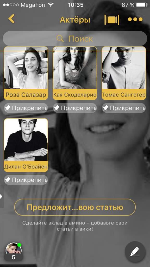 Засвет Груди Любови Толкалиной – Кордон Следователя Савельева (2012)