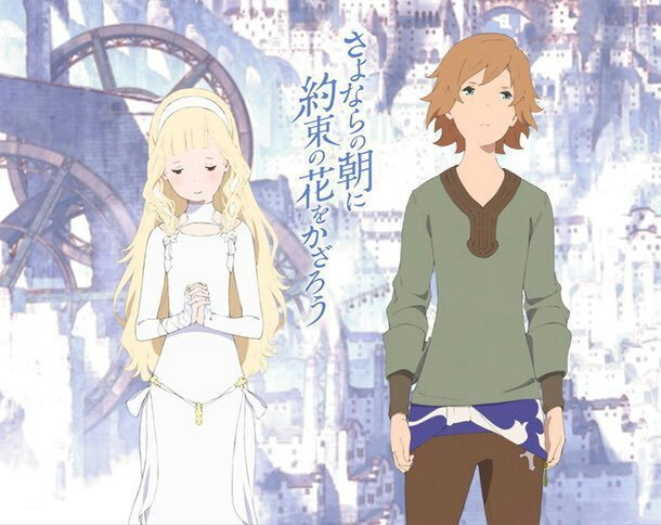 Maquia: When the Promised Flower Blooms || Anime Review | Anime Amino