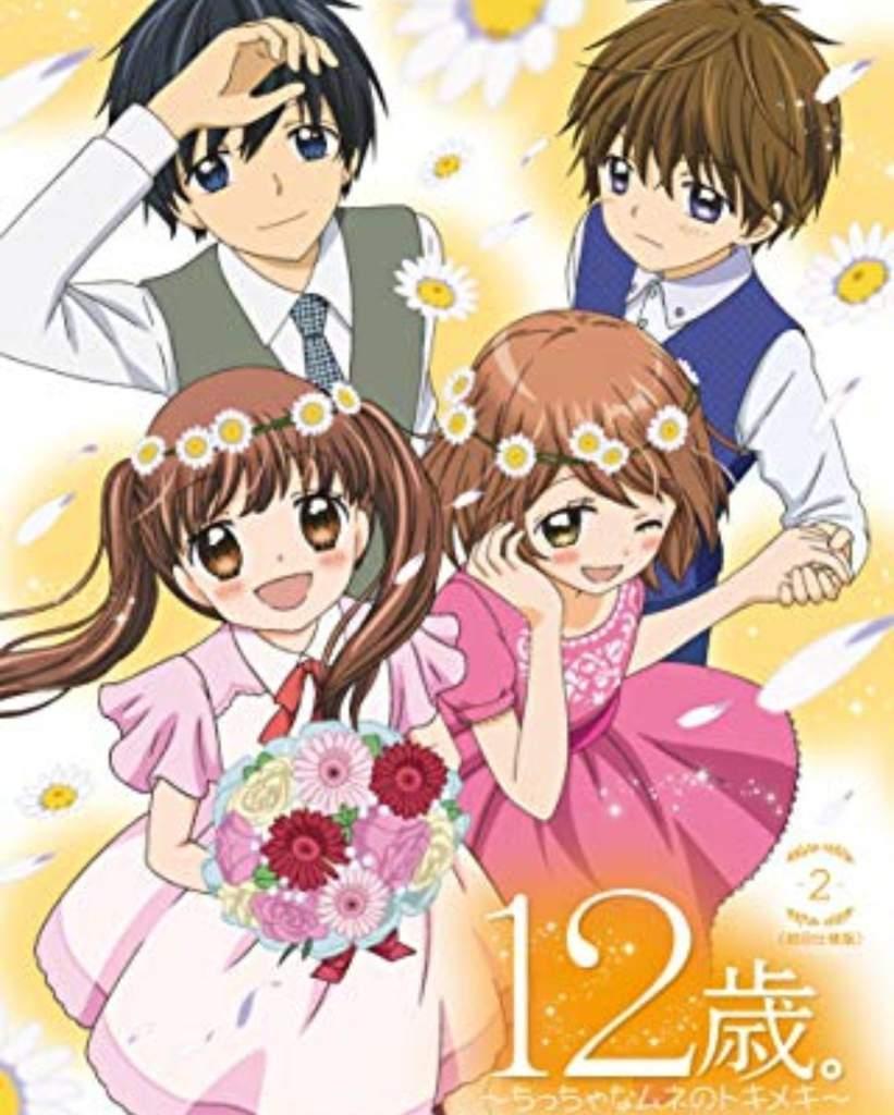 http://www.animezonedex.com/2021/07/12-sai-chicchana-mune-no-tokimeki-2.html