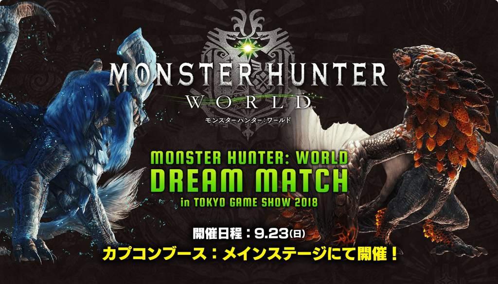 News]DREAM MATCH @ Tokyo Game Show 2018 | Monster Hunter Amino