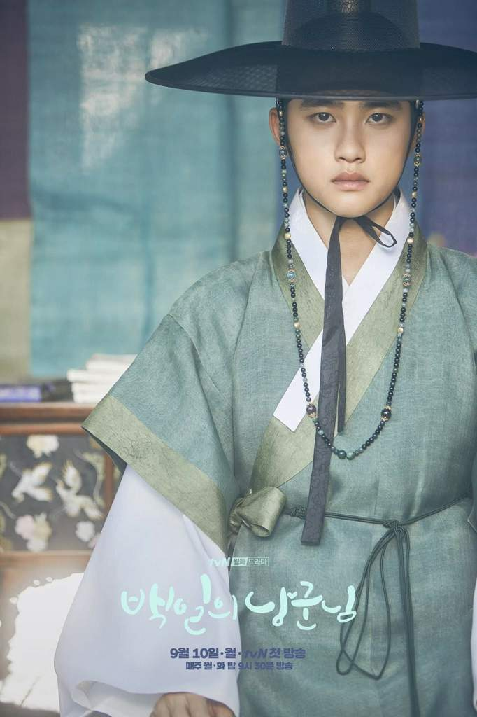 Resultado De Imagem Para 100 Days My Prince Hongshim Photo