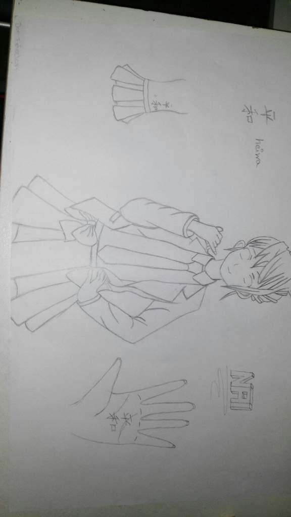 Was Soll Ich Zeichnen D German Anime Amino