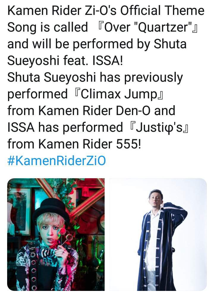 Kamen Rider Zi-O Theme Song Confirmed! | Kamen Rider Amino Amino