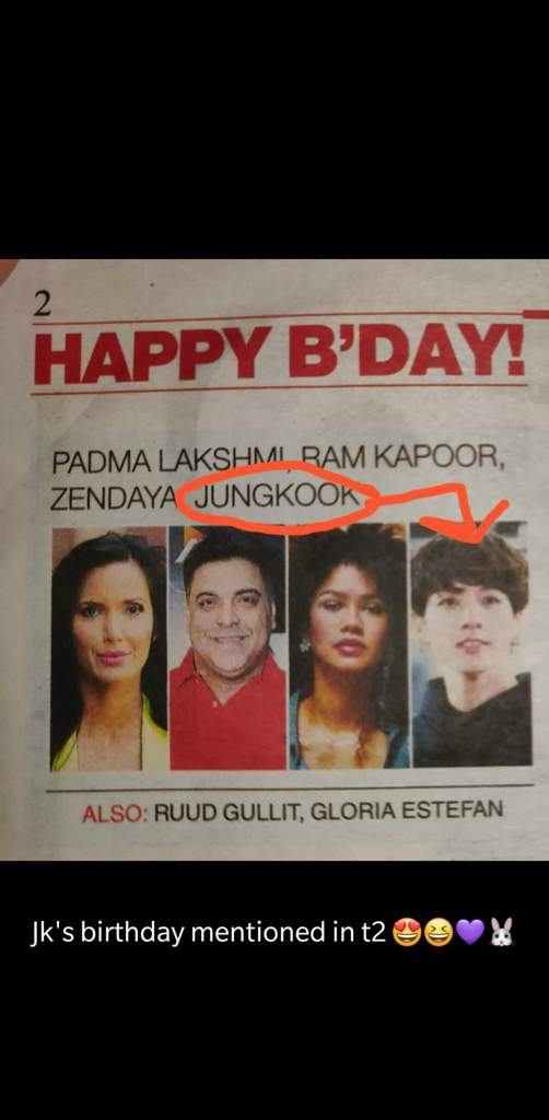 Kolkata Newspaper ~ | ARMY's Amino
