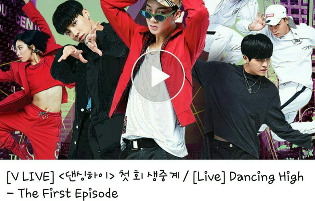 LIVE STREAM] 180907 KBS Dancing High EP 1 with NCT JISUNG