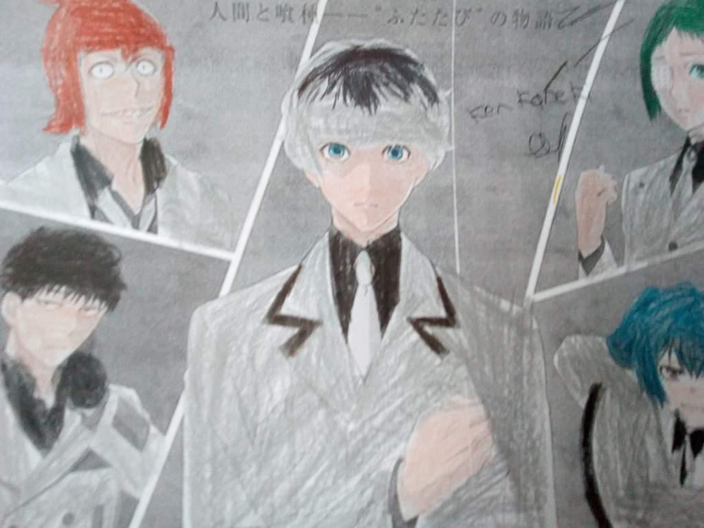 Hay esta el dibujo del escuadron quinx perdon por colorear mal esque ...