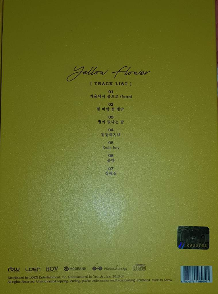 Unboxing #87 : Mamamoo - Yellow Flower | La Kpop Francaise Amino