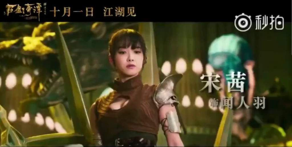 legend of the ancient sword full movie