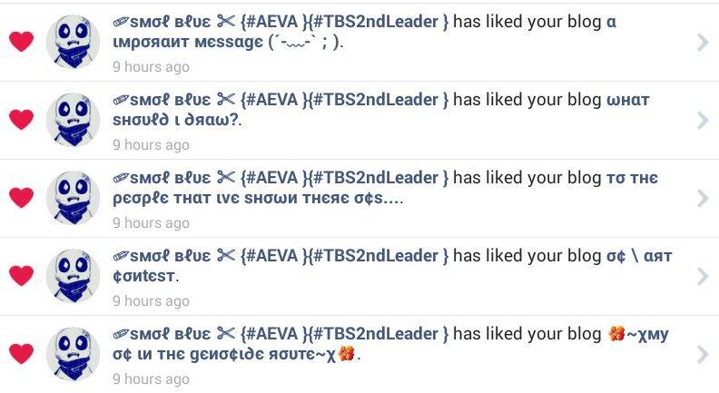 Yay Thank U Undertale Amino