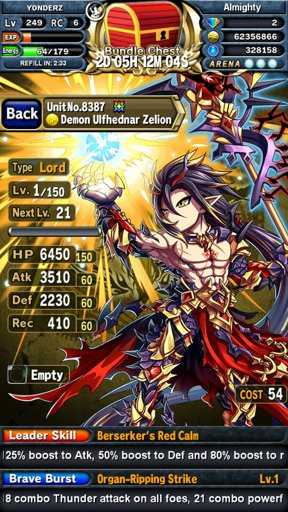 WooooSpooooky』   Brave Frontier/BF 2 Amino