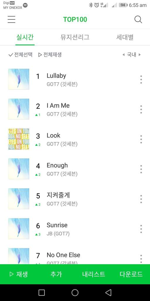Top 100 Naver Music Chart | GOT7 Amino