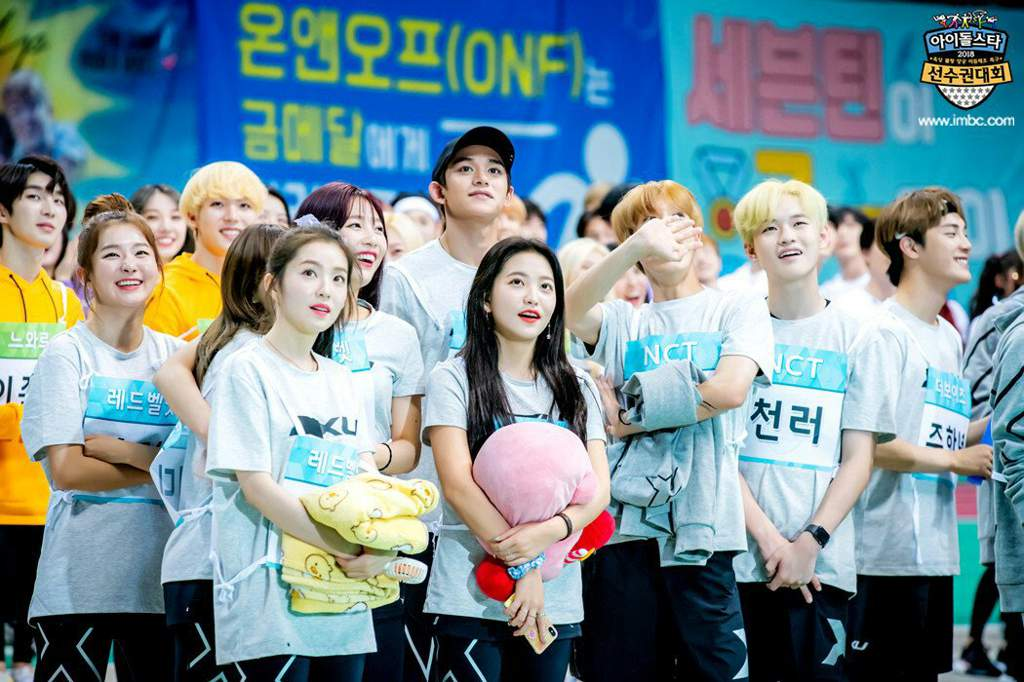 180926 MBC Website update - ISAC 2018 Chuseok Special with