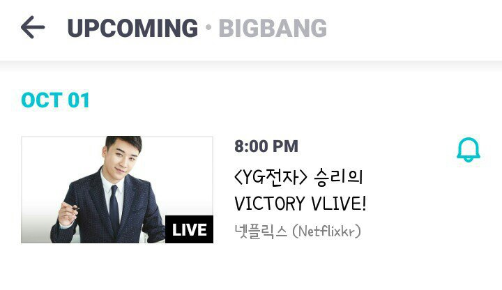 Seungri will go LIVE at Vlive app again! | Big Bang Amino Amino