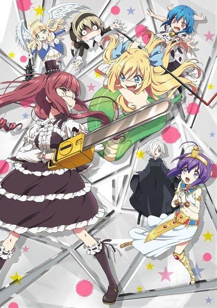 My Top Worst Best Anime Of Summer 2018 Anime Amino