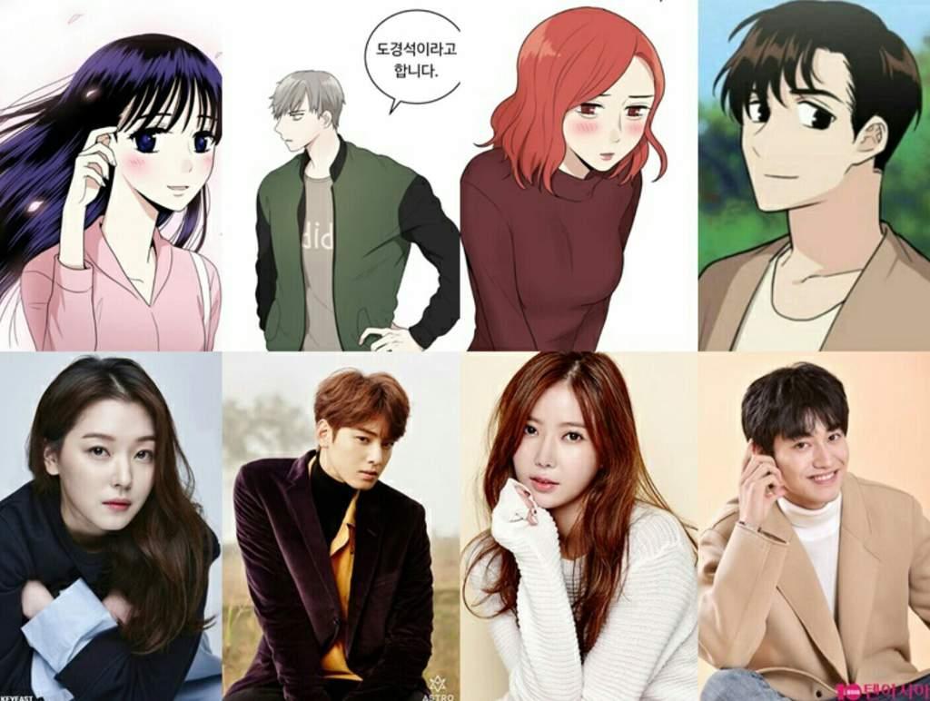 WEBTOON -> DRAMA : My Name Is Gangnam Beauty | K-Drama Amino