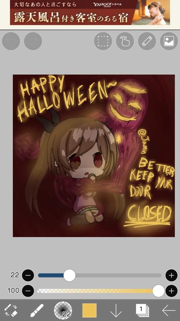 Halloween Jamin.Early Halloween Edit Gacha Studio Amino Amino