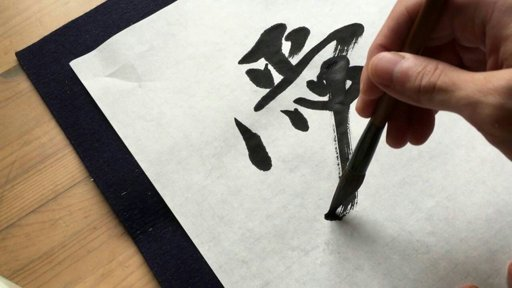 Do You Learn The Kanji Or Hiragana Version? | Japanese