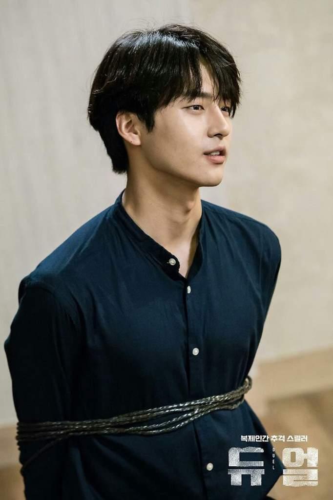 Yang Se-Jong | K-Drama Amino