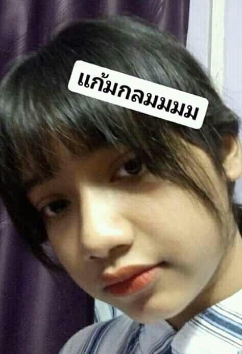 Fetisch top lisa thai Top Thai