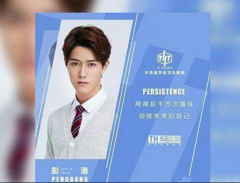 Idol Producer season 2 thread] | allkpop Forums
