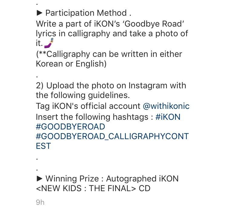 iKON Goodbye Road contest | iKON🔥 Amino