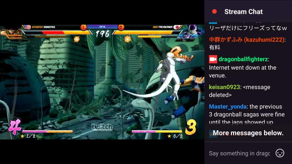 dragon ball fighterz world tour
