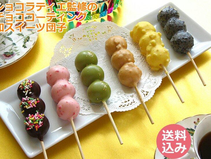 гиндуллин рецепты корейских сладостей с фото его