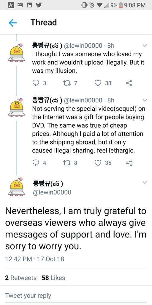 Adult dvd golden showers