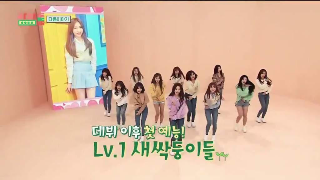 IZ*ONE - Idol Room (ENG SUB) | IZ*ONE (아이즈원 | アイズワン