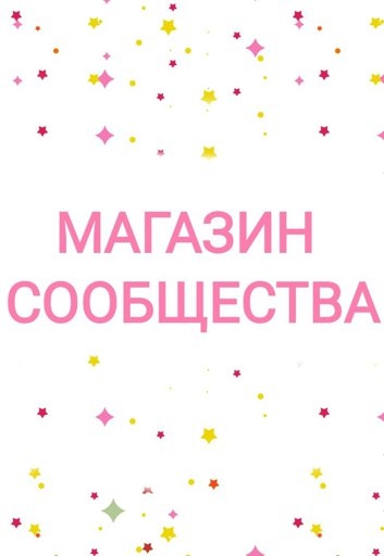 Polimer Tv Serial Ullam Kollai Poguthada 16-1-13 | Интроверт [RUS] Amino