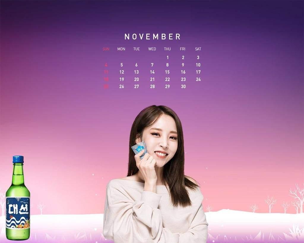 Mamamoo X Daesun Soju Nov Wallpaper Mamamoo Amino