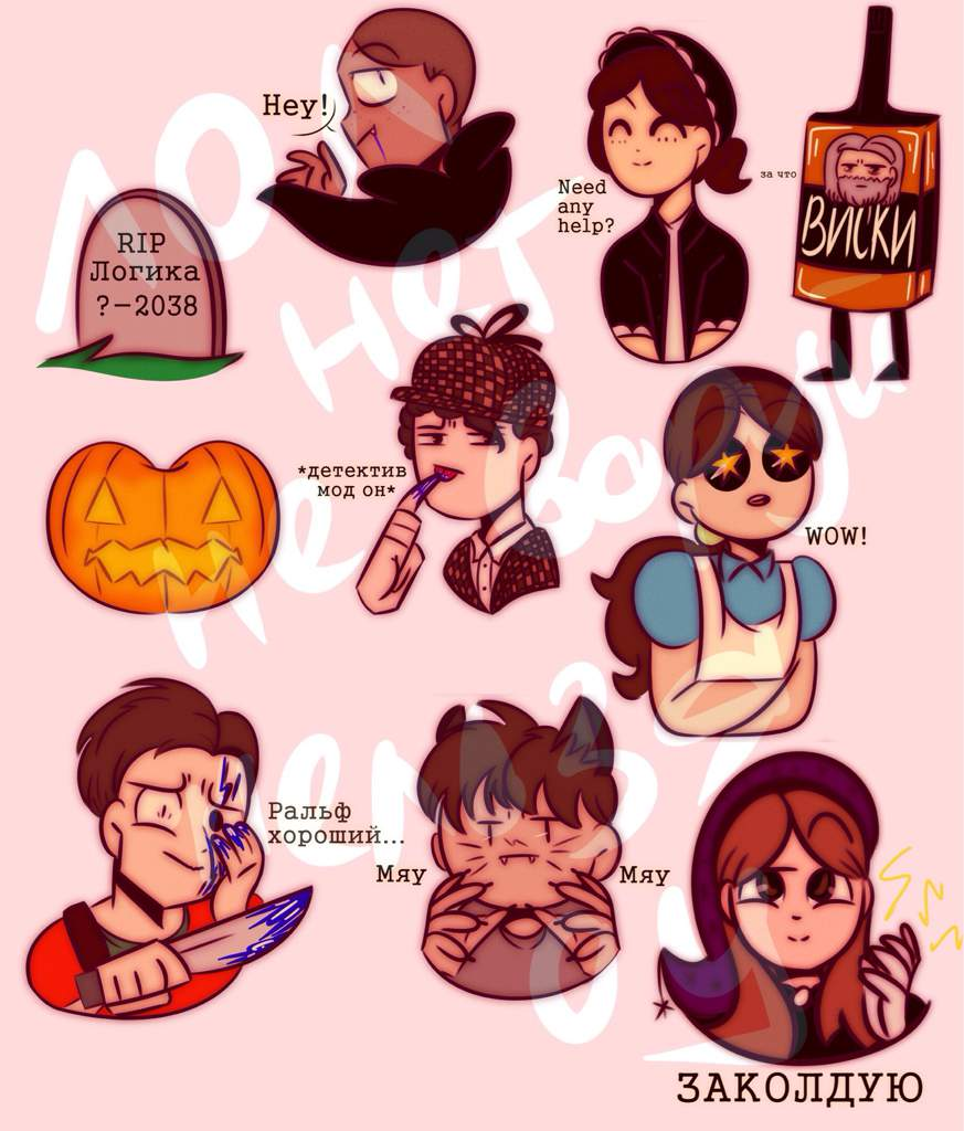 d8275e2d9 Halloween stickers I've made a little while ago | Detroit:Become ...