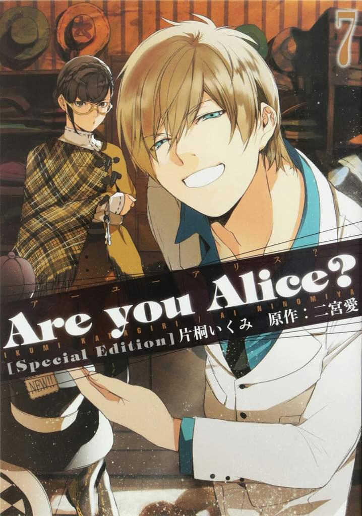 are you alice game