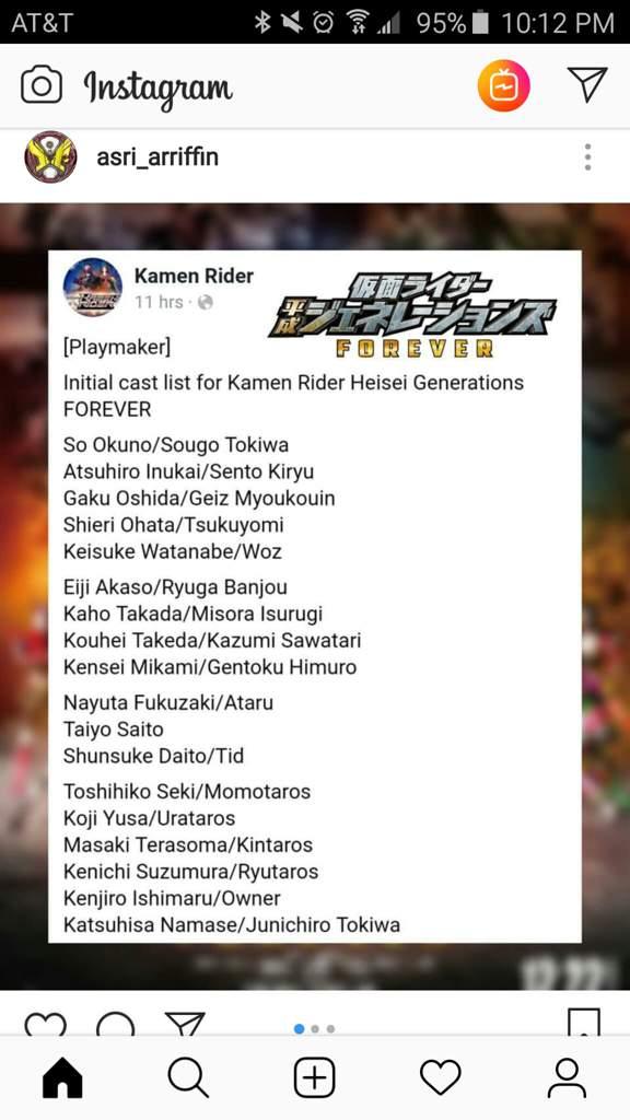 Cast list   Kamen Rider Amino Amino