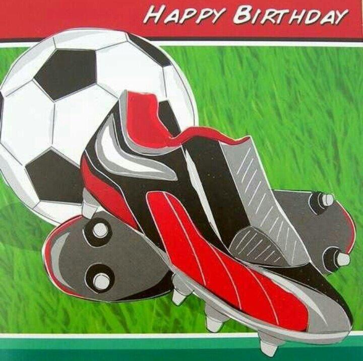 Поздравления футбольное на день рождения