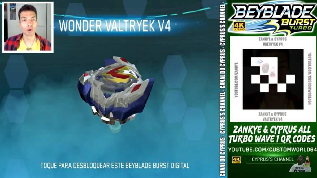 all wave 1 beyblade burst turbo qr codes !!! | Beyblade