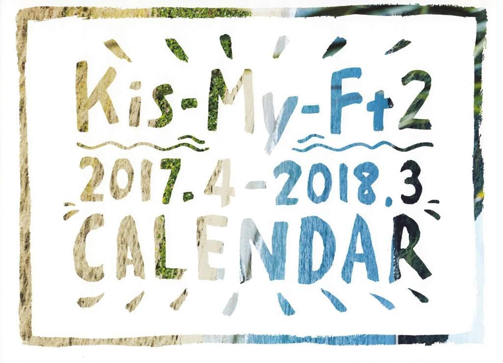 Yamashita tomohisa dating 2020 calendar