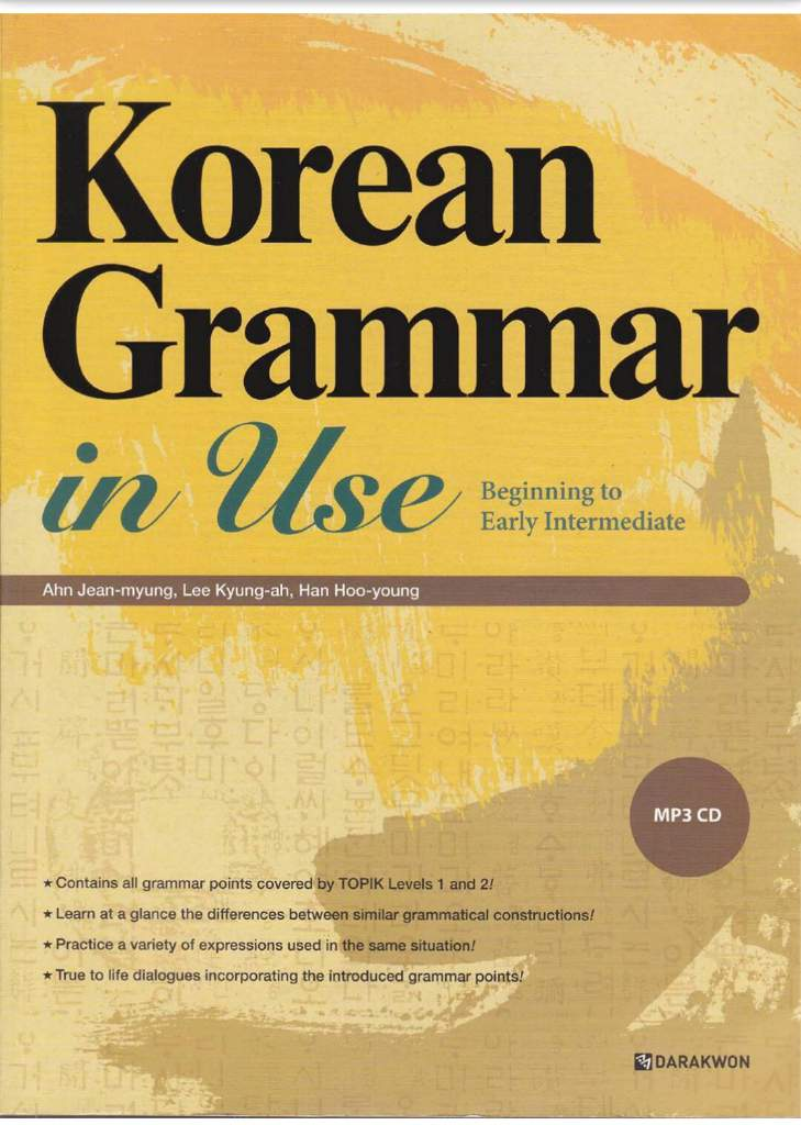 One of Felix' books to learn Korean | Stray Kids Amino
