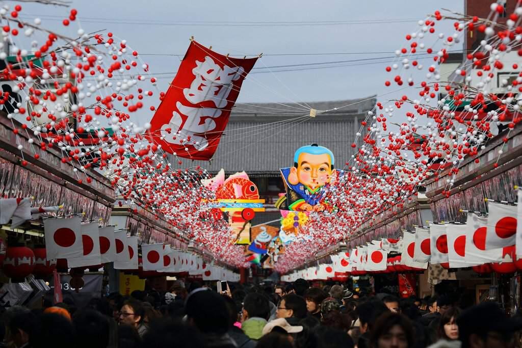 японские картинки к новому году центр