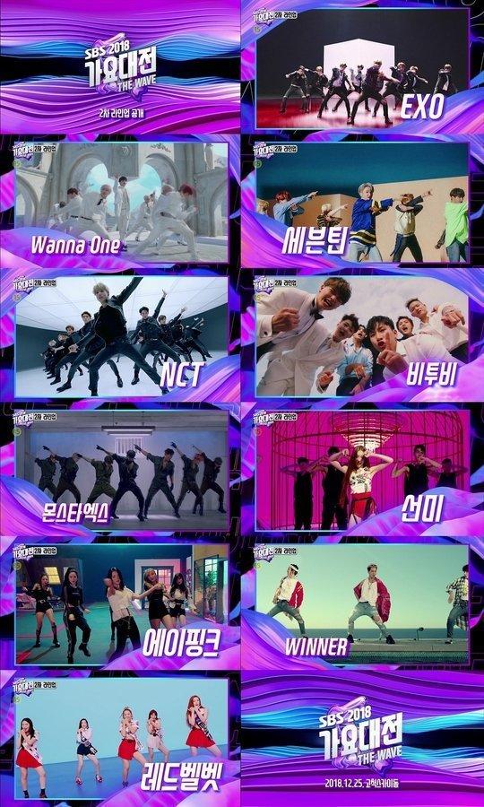SBS [2018 가요대전] - 2차 라인업 티저 / 2018 SBS Music