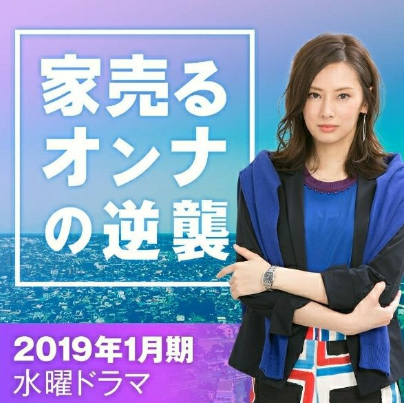 Dramas And Movies To Be Released In 2019 | Wiki | Asian Dramas And